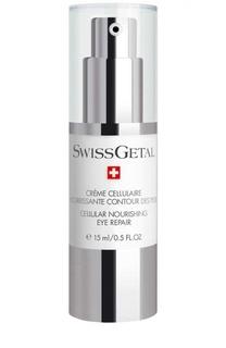 Питательный крем для век Swissgetal