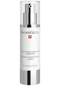 Успокаивающая эмульсия для лица Swissgetal