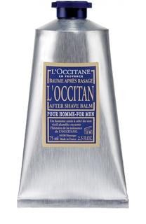 Бальзам после бритья l`Occitane L`Occitane