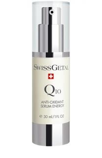 Сыворотка для защиты от вредных воздействий Swissgetal