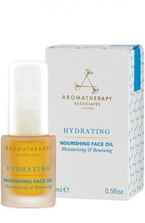 Питательное смягчающее масло для лица Nourishing Face Oil Aromatherapy Associates