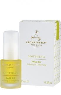 Успокаивающее масло для кожи лица Soothing Face Oil Aromatherapy Associates