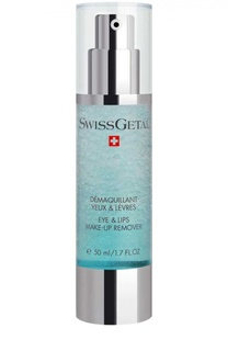 Крем для удаления макияжа Swissgetal