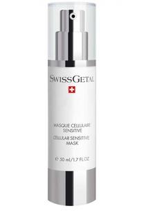 Маска для чувствительной кожи Cellular Sensitive Mask Swissgetal
