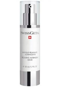 Расслабляющая маска сокращающая поры Relaxing Astringer Mask Swissgetal