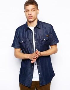 Мраморная джинсовая рубашка с короткими рукавами Afends - Черный