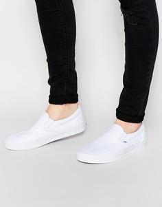 Классические кеды-слипоны Vans - Белый