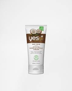 Защитный крем для рук и кутикулы Yes To Coconut 85 г - Coconut