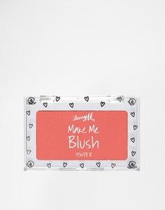 Пудра-румяна Barry M Make Me Blush - Jam tart