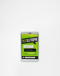 Книга Textastrophe - Мульти Books