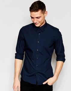 Зауженная синяя рубашка из эластичного поплина G-Star - Saru blue (синий)