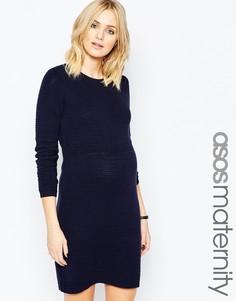 Вязаное платье для беременных с эластичной талией ASOS Maternity - Темно-синий