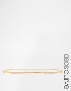 Ремень с металлической цепочкой ASOS CURVE - Золотой