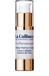 Восстанавливающий крем для век с клеточным комплексом La Colline