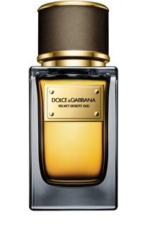 Парфюмерная вода Velvet Collection Desert Oud Dolce & Gabbana