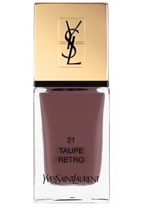Лак для ногтей La Laque Couture 21 Taupe Retro YSL