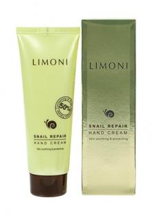 Крем Limoni