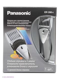 Триммеры Panasonic
