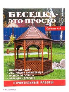 Книги АДЕЛАНТ