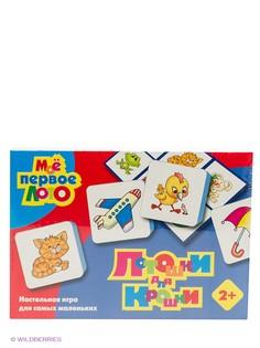Игровые наборы Десятое королевство