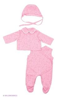 Комплекты одежды ФЭСТ