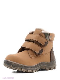 Ботинки Centro