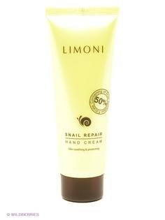 Кремы Limoni