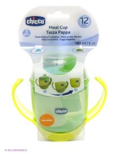 Чашки-непроливайки CHICCO