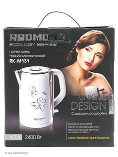 Чайники электрические REDMOND