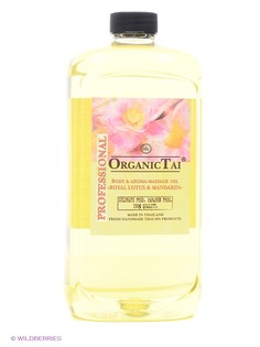 Масла Organic Tai