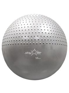 Мячи гимнастические STAR FIT
