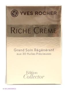 Кремы Yves Rocher