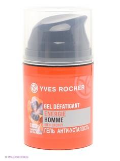 Гели Yves Rocher