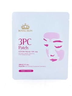 Косметические маски Royal Skin