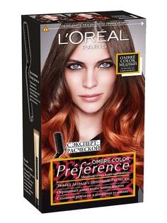 Краски для волос L'Oreal Paris