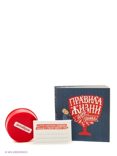 Сувениры Антибуки