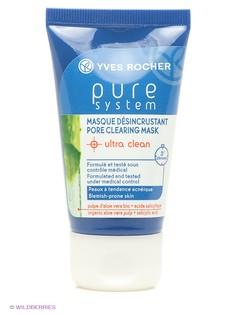 Косметические маски Yves Rocher
