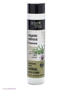 Пенки Organic Shop