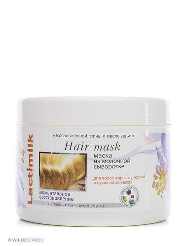 Косметические маски Lactimilk