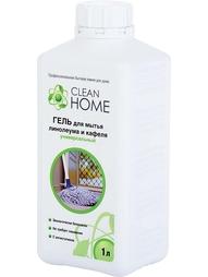 Средства для мытья CLEAN HOME