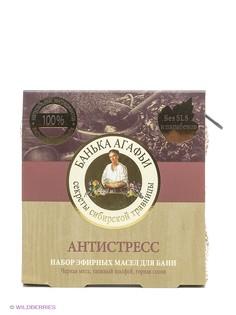 Масла Рецепты бабушки Агафьи