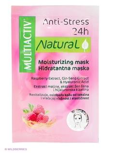 Косметические маски MULTIACTIV