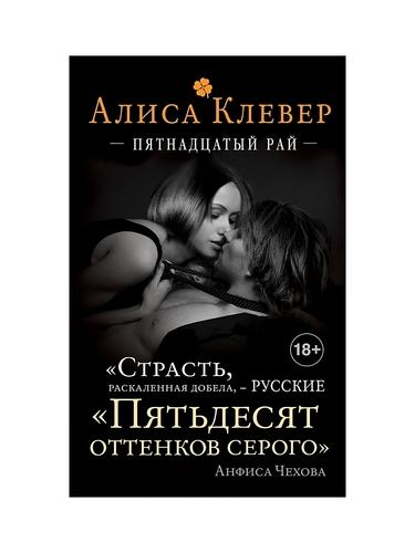 seks-moya-zhizn-istoriya-surrogatnogo-partnera