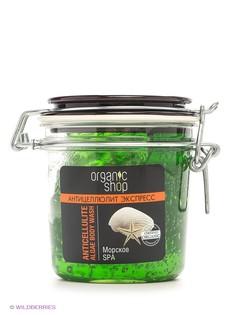Гели Organic Shop