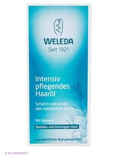 Масла Weleda
