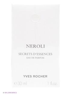 Духи Yves Rocher