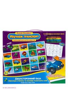Игровые наборы Learning Journey