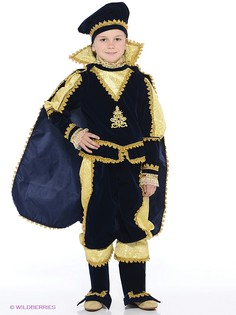 Карнавальные костюмы Батик