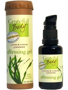 Сыворотки Grateful Body