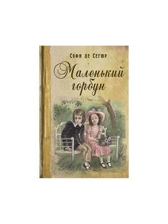 Книги Энас-Книга